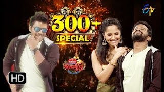 Jabardasth | 300+ Special | 14th February 2019 | Latest Promo thumbnail