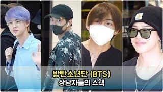 방탄소년단(BTS) 상남자들의 스웩 [WD영상]