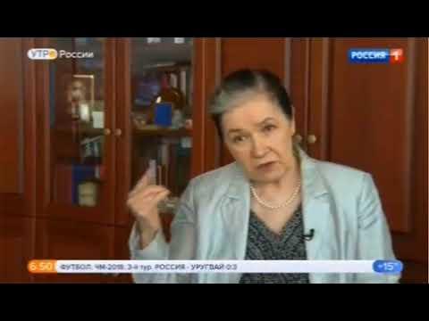 «Россия 1», «Утро России», Возможность частичной оплаты коммунальных услуг