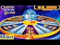 ★♥New Konami Slot♥★Celestial Moon Riches Slot Machine $6 Bet Bonuses Won ! First Attempt/Live Play