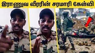 Pulwama Attack : மீடியாவை கிழித்த இராணுவ வீரர்   Military Man Emotional Speech   Indian Army