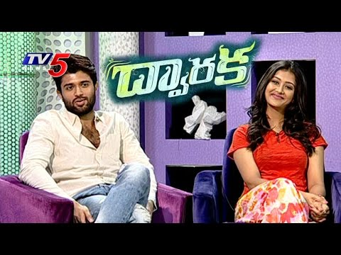 Dwaraka Movie Team Exclusive Interview | Vijay Devarakonda | Pooja Jhaveri | Srinivas | TV5 News