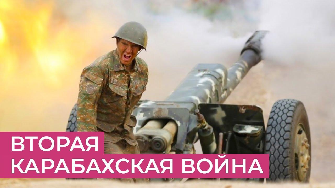 Вторая Карабахская война. Чем закончится противостояние между Азербайджаном и Арменией MyTub.uz TAS-IX