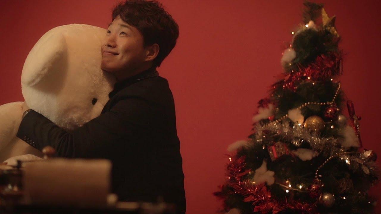 큐브아티스트 - 크리스마스 노래 (Christmas Song) (Official Music ...
