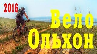 видео Тур «Байкальские встречи» 1 день Встреча группы