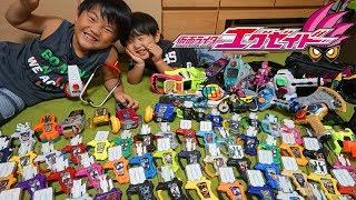 【仮面ライダー エグゼイド】大量のガシャット スペシャル! エグゼイド おもちゃ全部出して遊んでみた★なりきり変身も! Kamen Rider Ex-Aid thumbnail