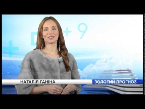 Прогноз погоды в Запорожье 08 декабря 2015 года.из YouTube · Длительность: 4 мин1 с