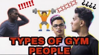TYPES OF FUNNY GYM PEOPLES |hyderabadi comedi| #fyp #thenimrankhanvines #viral