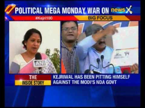 PM Modi to address rally in Mathura