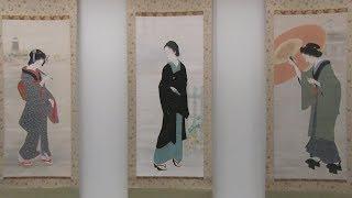 IM動画ニュース 鏑木清方の名作、44年ぶりに発見 ── 東京国立近代美術館