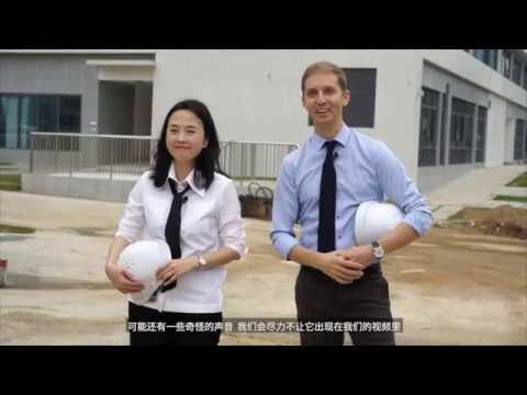 Nord Anglia International School Guangzhou (NAISGZ) Tour | Nord Anglia Education
