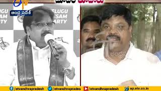 Viveka Murder Case | War of Words Between TDP's Varla Ramaiah & Police