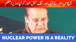 PM Promises Again to End Load Shedding by 2018