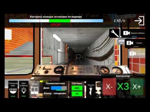 Обзор на игру метро симулятор