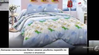 видео Постельное белье шелк сатин — купить в Москве постельный комплект (КПБ) по лучшей цене в интернет-магазине Эллина
