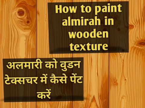 How To Paint Almirah Youtube