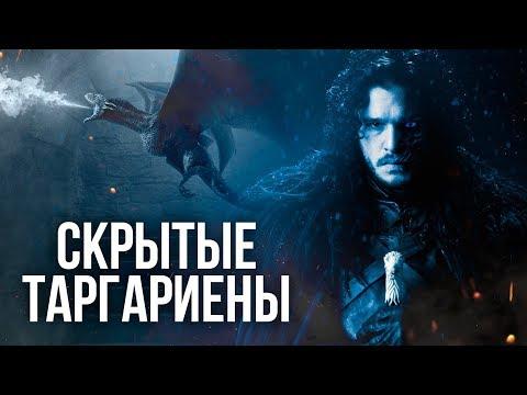 10 самых интересных фактов о сериале «Игра престолов»