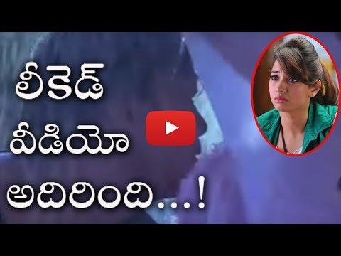 హీరోయిన్ తమన్నా లీకెడ్ ప్రైవేట్ వీడియో..నెట్ లో హల్ చల్ చేస్తున్న ఈ వీడియో.!| Tamannaah Leaked Video