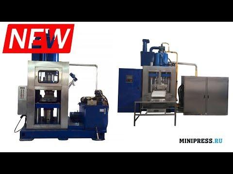 🔥Presse hydraulique LP-300 extra video Minipress.ru