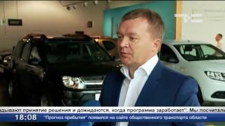 видео Государственная программа субсидирования автокредитов в России