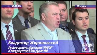 Руководители фракций ГД РФ о законопроекте по реформировании РАН