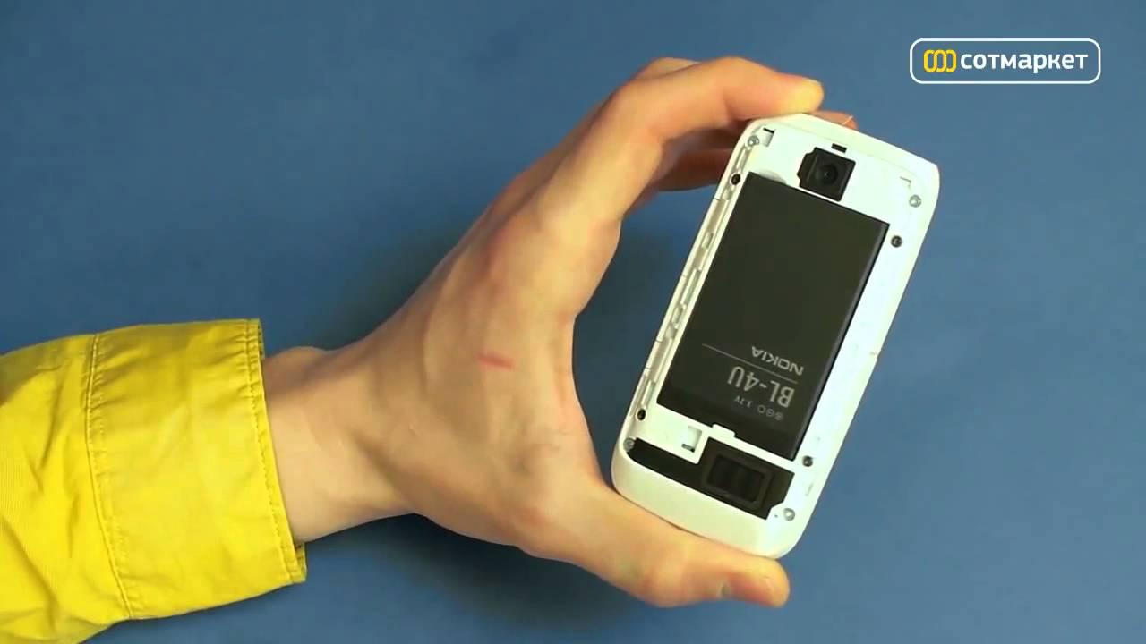 Nokia Asha 309 factory reset - YouTube