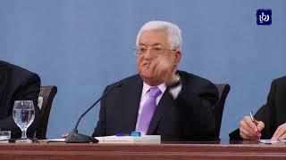 الرئيس الفلسطيني: صفقة القرن الأمريكية ستفشل  - (4-7-2019)