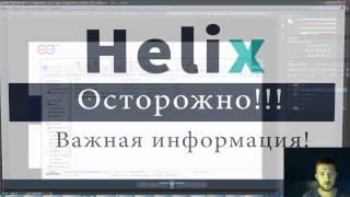 helix capital развод! Развитие канала на YouTube   ТОП ТОП первые шаги