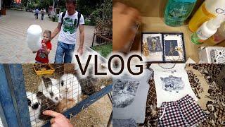 VLOG /Заказ Avon /Гуляем /Небольшие покупки/ Закуска из лаваша