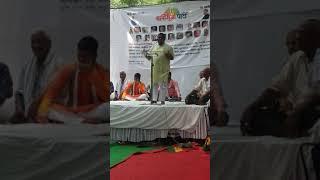 बालीराजा पार्टी ने दिल्ली मे उठाया साहसिक कदम