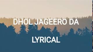 Dhol Jageero Da Lyrical Vedio || Master Saleem || Punjabi Song