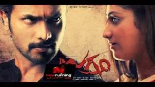 Ugramm- ಉಗ್ರಂ | Kannada New Movies 2014 Full HD | Rathavara Srimurali,Haripriya