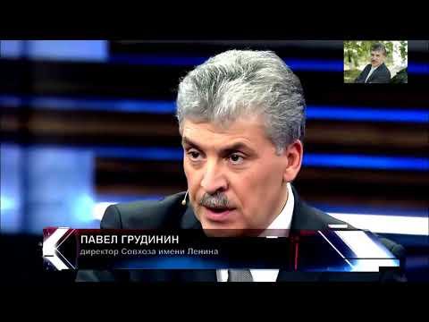 Срочно! Павел Грудинин и Жириновский. ДЕБАТЫ в прямом эфире! Народ УСТАЛ от внешней политики! СМИ