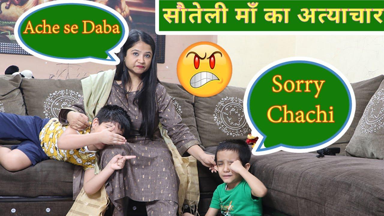 सौतेली माँ ने बच्चे पर ढाया कहर  Ep- 1   Masoom Ka Dar   Hindi Moral stories