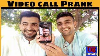 Funny Video Call Prank With Bangladeshi Boy | Pranks in pakistan | D.B Boys
