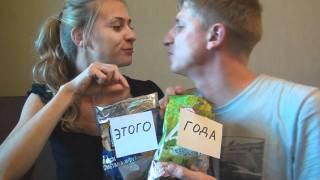 Приглашение на свадьбу от Оксаны и Егора