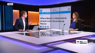 Affaire Alexandre Benalla : La justice saisie par le Sénat