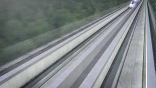 SCMAGLEV - The World's Fastest Train