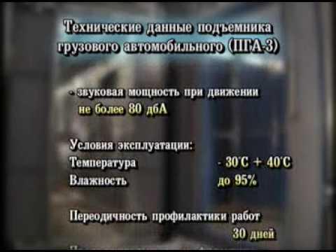 Прайс лист на запасные части для отечественных лифтов