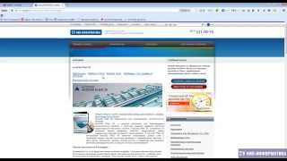 AutoCAD Plant 3D 2015. Урок 1 Cтруктура папок