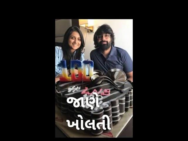 Vhalam aavo ne beautiful love status Love ni bhavai malhar thaker an aarohi Patel jigardan gadhavi