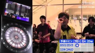 2017年4月9日(日)にDARTS HiVe 仙台駅前店で行われた PremiumShine 予...