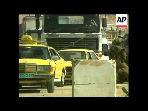 Middle East: Blockade: West Bank and Gaza Strip Blockade