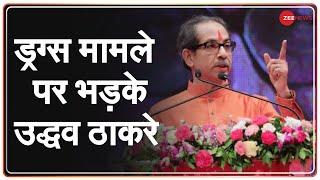 केन्द्र पर बरसे उद्धव ठाकरे | Uddhav Thackeray | Drugs News Today | Aryan Khan | Shahrukh Khan Son