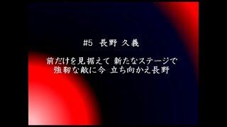 2019 広島東洋カープ アカペラ応援歌メドレー