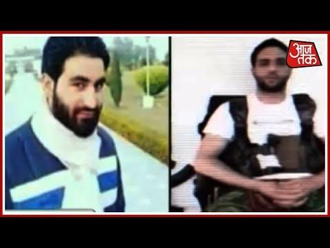 AMU Students Offer Prayers For Gunned Down Hizbul Commander Mannan Wani Inside Campus