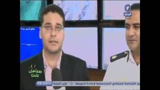 بالفيديو.. غرفة العمليات تكشف حالة المرور بطرق ومحاور القاهرة