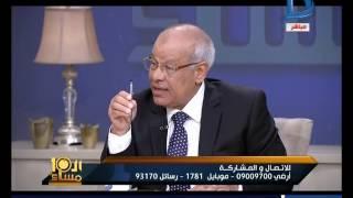 فيديو..قاض: وضع المواطن الاقتصادي أفضل من الدولة