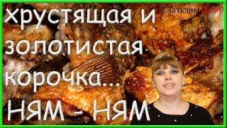 Пожарь рыбу с хрустящей корочкой! Как правильно и вкусно пожарить рыбу!