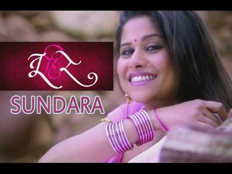 Sundara New Song | Tu Hi Re | Saie Thamankar